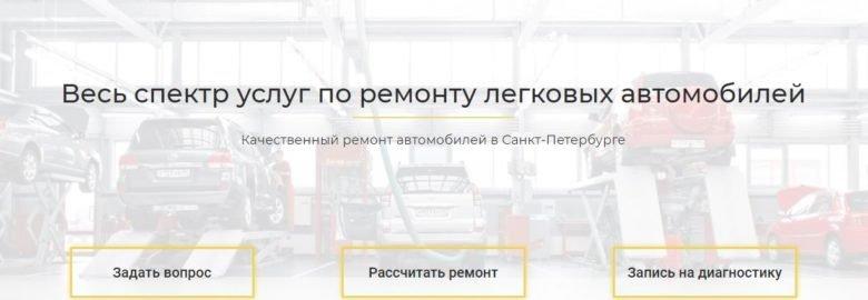 fix4car.ru